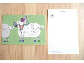 ポストカード(帽子の羊)(2枚入り)の画像