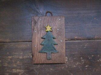 木と星 クリスマスの画像