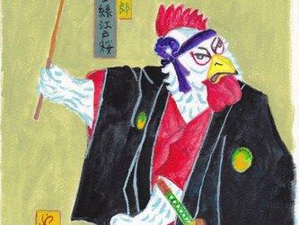 UKIYOE 【助六・市川鶏十郎】の画像