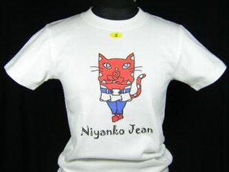 ★★巻きスカートにジーンズの★赤い猫のTシャツ・新品★★の画像