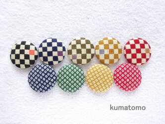 和柄 くるみボタンのヘアゴム の画像