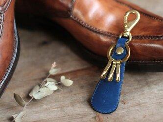 藍染革[migaki]  靴べら付キーホルダーの画像