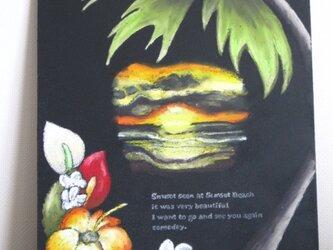 チョークアート Sunset Beachの画像