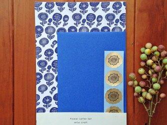 青のレターセットの画像