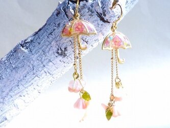 14KGF)☂UMBRELLA Earrings*SAKURA*の画像