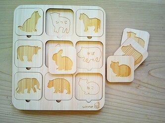 九州産 ヒノキの どうぶつ 絵合わせ パズルの画像