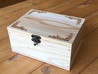 釘打ちトントン簡単木工 DIY キット(杉の木で作る 宝箱)の画像