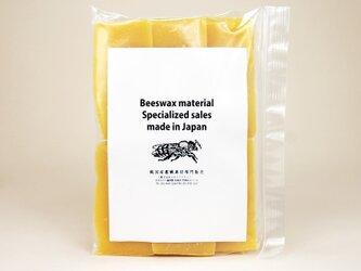 純国産みつろう100g/黄の画像