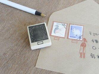 切手枠はんこ 額縁の画像