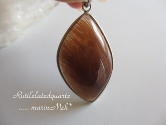 【chestnut♪-2】ルチルクォーツのペンダントトップの画像