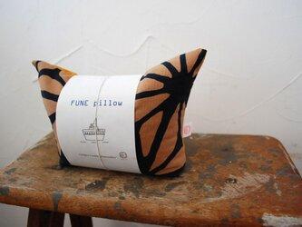 new!!  小さい船枕『FUNE』65の画像