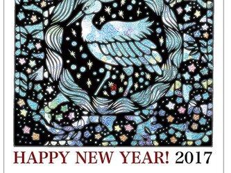 Atelier TanTan / 切絵デザインの年賀状/ 酉年 / 30枚入の画像