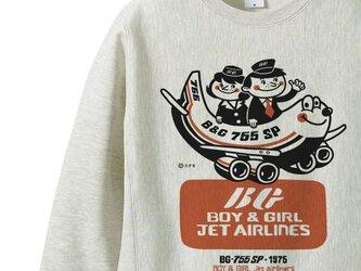 【厚手生地】【あったか】Boy & Girl エアラインズ  S~XL トレーナー【受注生産品】の画像