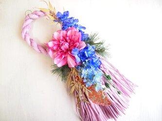 お花が可愛いお正月飾りプリンセス1616の画像