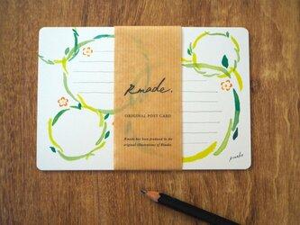 草のリースのポストカードの画像