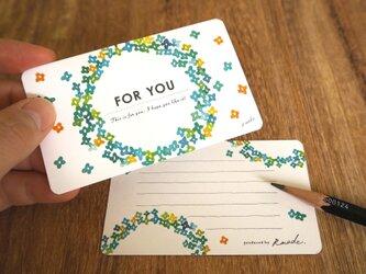 青い小花のFOR YOUカードの画像