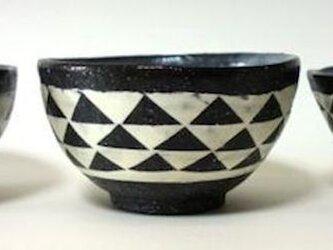 三角文小さな茶碗の画像