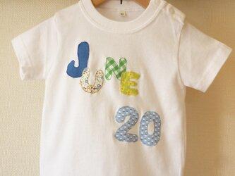 お誕生日・お名前アップリケこどもTシャツ『はぴばTee』の画像