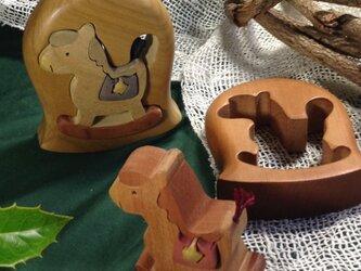 木馬のベル2種 彩色組み木絵の画像