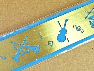 オランダ真鍮製ステンシルプレート 楽器 SP001の画像