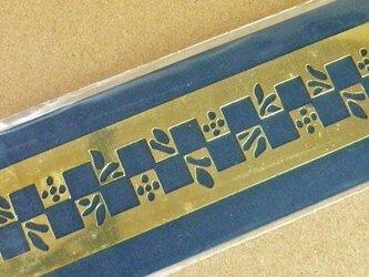 オランダ真鍮製ステンシルプレート 編み柄 DA-SP009の画像
