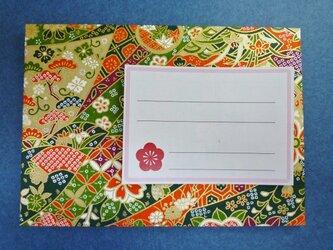 友禅和紙●ダイヤ型封筒(梅の水引シール付き)-5の画像