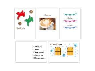 12月の39cardセットの画像