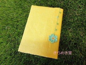 【文庫本】布製ブックカバー レース編みのお花(ターコイズブルー)しおり付きの画像