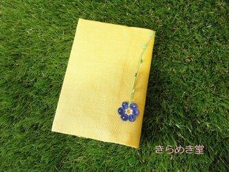 【文庫本】布製ブックカバー レース編みのお花(コバルトブルー)しおり付きの画像