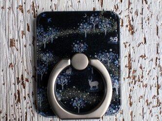 スマホリング「銀河の森」の画像