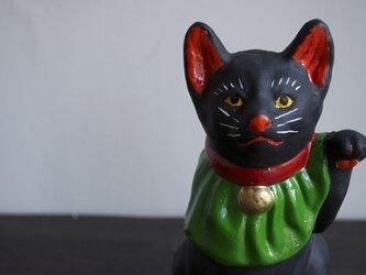 [招猫] 長浜人形 黒猫の画像