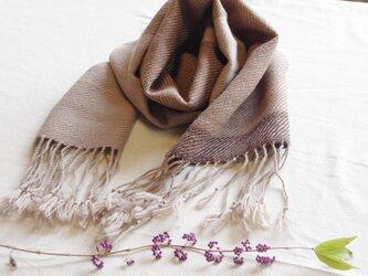 大きい3色ウールマフラー ヤシャブシ&枇杷&胡桃 草木染め・手織りの画像