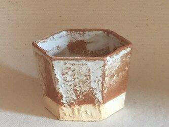 T008 灰釉酒杯の画像