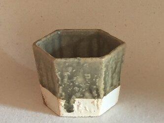 T009 伊羅保釉酒杯の画像