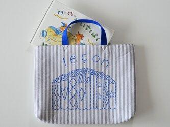 レッスンバッグ ストライプグレー 「leçon」 入園、お習い事に 絵本バッグ 名入れ無料の画像