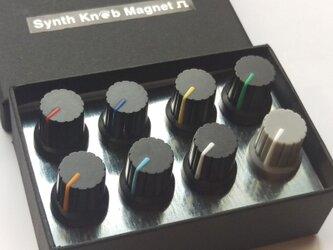 【マグネット】SKMカラーツマミアソートセット Synth Knob Magnetの画像