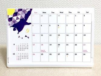 2017カレンダー【卓上&壁掛け両用】の画像