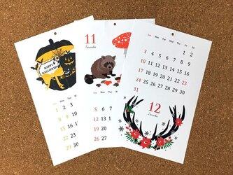 2017カレンダー【壁掛け】の画像