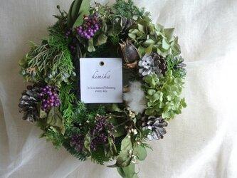 コシキブとジュニパーベリーのwinter wreathの画像