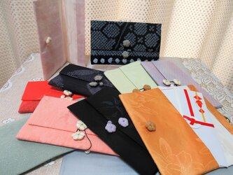 ふくさ袱紗 冠婚葬祭 通帳・母子手帳 ご祝儀袋香典袋入れ 小物入れ 着物の画像