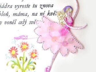 アップリケワッペン バレリーナ ピンクスパンコール チュチュ557の画像