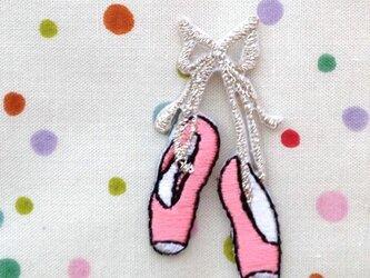 アップリケワッペン バレエ トゥーシューズ ピンク2枚W-0308の画像