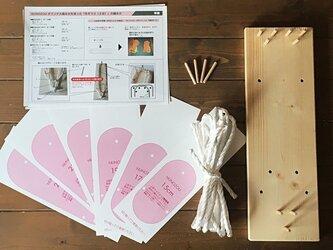 簡単! 布ぞうり 編み台(編み機)キット *作り方説明書付の画像