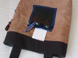 柿渋染と袴のトートバック 綿と絹の画像