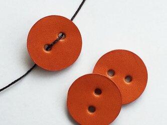 素朴な革のボタン 橙 <3個SET>の画像