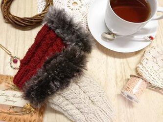 ファーとアラン模様の冬色ハンドウォーマーの画像
