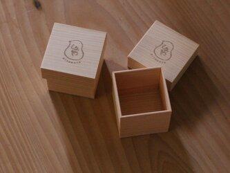 《お客様へ》箱が新しくなりました&価格改定のお知らせの画像