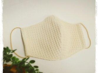 (LL)綿ワッフル生成り◆ワイヤ入りマスクの画像