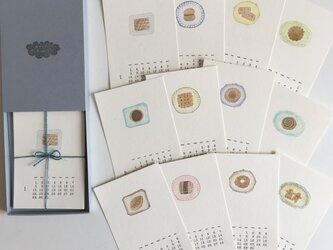 活版印刷と消しゴム版画のカレンダー BOX入りの画像