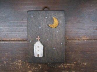 月と教会 かべかざりの画像